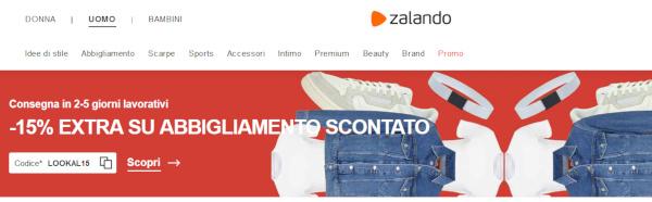 Screenshot sconti extra sull'e-commerce di Zalando.